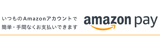 アマゾンpay
